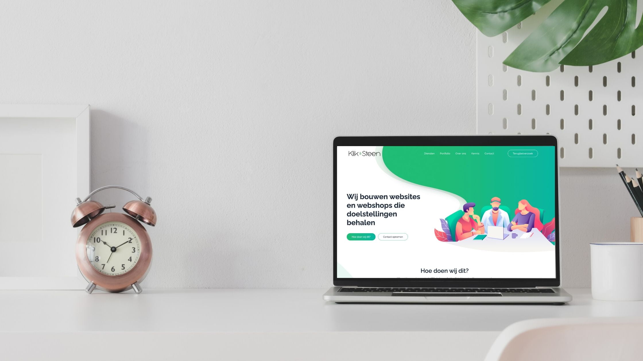 Een nieuwe website van A tot Z